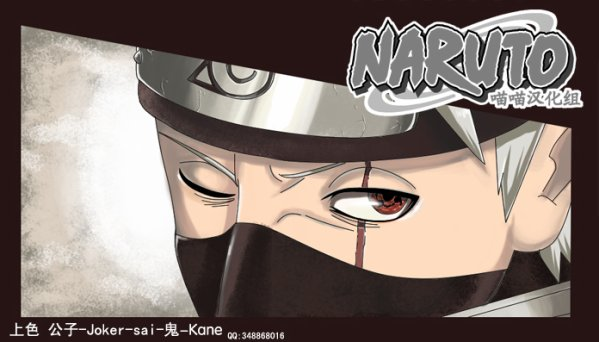 savez vous pourquoi kakashi poss u00e8de un masque  c u0026 39 est parce